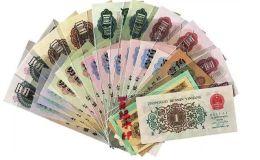 哪里在收旧版纸币 激情小说旧版纸币价格表图
