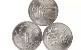 广州纪念币回收 广州纪念币回收价格表报价