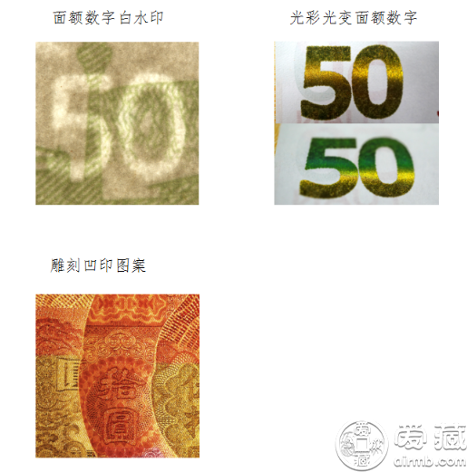 最新70周年纪念钞价格 70周年纪念钞最新市场价值