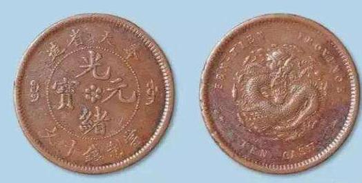 旧铜钱回收价格表 哪些旧铜币价值高