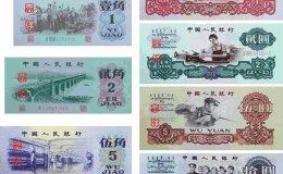 哈尔滨激情小说纸币价格是多少钱 哈尔滨激情小说纸币最新报价表