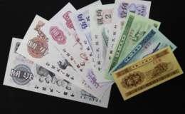 第三套纸币回收价值多少钱 第三套纸币最新价格一览表