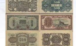 老钱币激情小说价格表 第一套到第四套老纸币激情小说价格表图