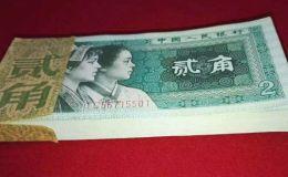 旧钱币回收价 旧钱币回收价格表图片大全