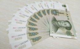 青岛纸币激情小说 青岛纸币激情小说价格表图