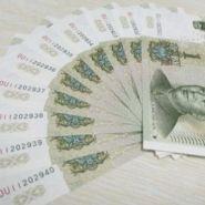 青岛纸币回收 青岛纸币回收价格表图