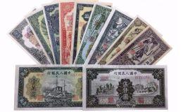 回收第一套人民币报价 回收第一套人民币最新报价表图