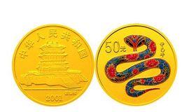 2001年生肖金幣值多少錢 2001年生肖金幣單枚價格