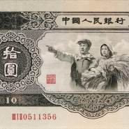 哈爾濱紙幣回收值多少錢一張 哈爾濱紙幣回收最新報價表一覽