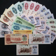 济南纸币激情小说价格多少钱一张 济南纸币激情小说最新价格表一览