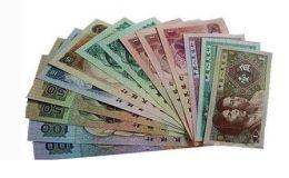高價紙幣回收 高價紙幣回收價格表