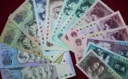 北京人民币回收 北京人民币回收价格表