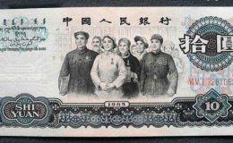 回收老版纸币 老版人民币纸币回收价目表