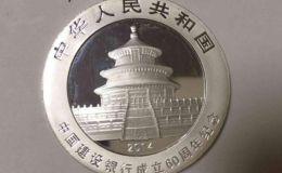 福州銀幣回收 福州銀幣回收價格