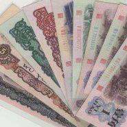 深圳激情小说纸币 深圳钱币激情小说市场在哪里