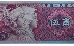 纸币五角钱回收多少钱 第二三四套纸币五角钱回收价格表