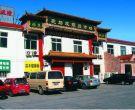北京钱币回收 北京最大钱币交易市场
