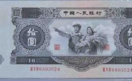 黑十元收购价 黑十元收购价值多少一张