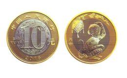 猴年生肖幣價格 2016猴幣回收價格