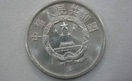 2000年的硬币价格 2000年1分2分5分硬币值多少钱