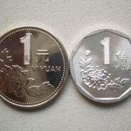 哪里有回收硬币的市场 收藏硬币哪里能回收