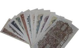 回收第一套人民幣報價是多少 回收第一套人民幣報價一覽表