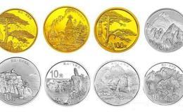 金银币收购价格值多少钱 金银币收购最新价格一览表