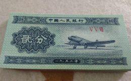 济南钱币回收值多少钱一张 济南钱币回收价格一览表2020