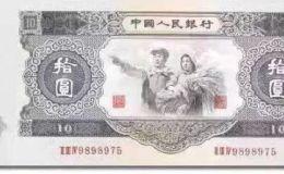 回收第二套人民币 回收第二套人民币值多少钱