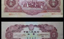 哪里收旧纸币 旧币高清av市场在哪