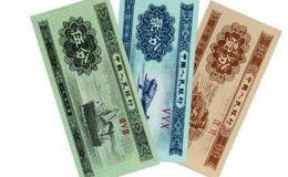 回收紙幣價格 回收紙幣的價值表