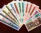 沈阳回收纸币 沈阳高价回收纸币价目表