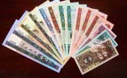 沈陽回收紙幣 沈陽高價回收紙幣價目表