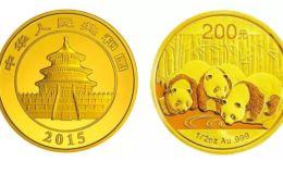 上海回收熊貓金銀幣 上海回收熊貓金銀幣價格表