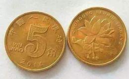 荷花五角硬币价格表 各年份荷花五角硬币最新价格表图
