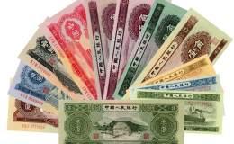 回收纸币价格值多少钱一张 回收纸币价格表图片