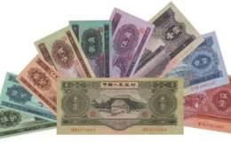 第二套人民币回收价值多少钱一张 第二套人民币回收价钱表