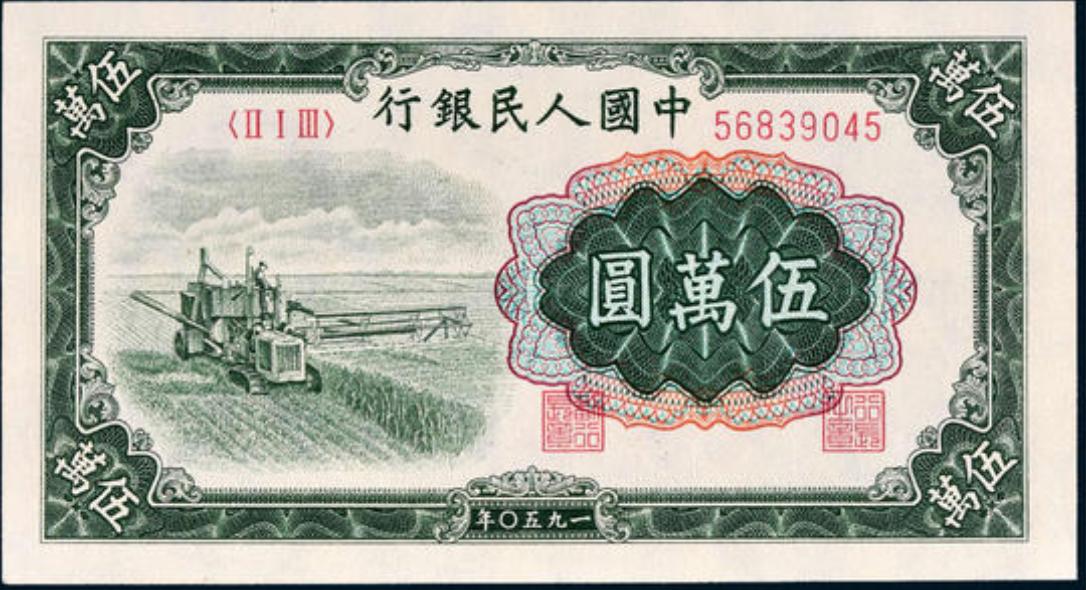 第一套人民币收购价格 第一套人民币收购价格整套