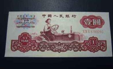 广州哪里回收纸币 广州回收纸币最新价格表