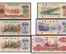 回收第三版人民币 第三套人民币回收价价格表
