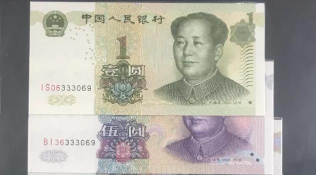 纸币回收价格 99版纸币回收值多少钱