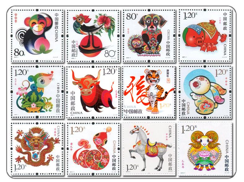 邮票价格 三轮生肖邮票价目表最新