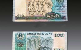 1990版100元人民币回收价格是多少 1990版100元人民币最新回收价格表