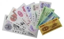 回收第三套人民幣價值多少錢一張 回收第三套人民幣價格表