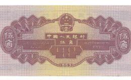 纸币五角钱激情小说价钱 纸币五角钱激情小说价格表