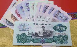 纸币回收哪家好 各地纸币回收市场汇总