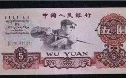 舊錢幣收購 舊錢幣收購價格表圖片