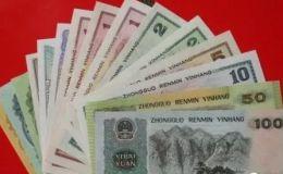 南京纸币激情小说价格 南京纸币高价激情小说价格表
