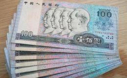 哪里收购旧钱币 全国各地旧钱币收购市场汇总