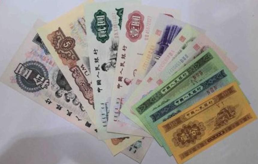 专业回收纸币 纸币回收价格多少钱